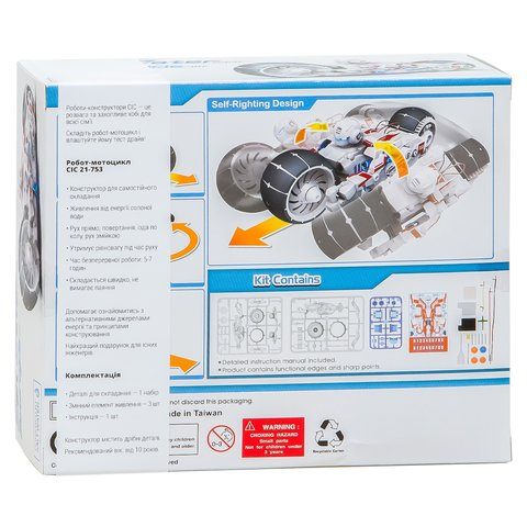 CIC 21-753 Salt Water Fuel Cell Motorcycle Preview 12