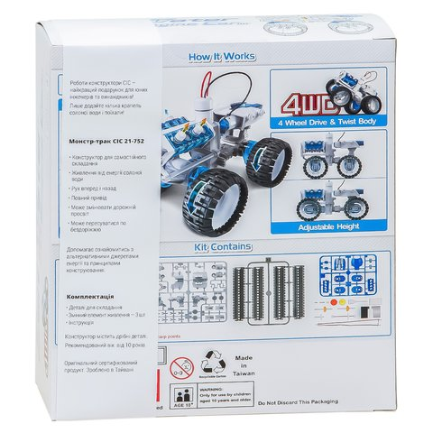 CIC 21-752 Salt Water Fuel Cell Monster Truck Preview 10